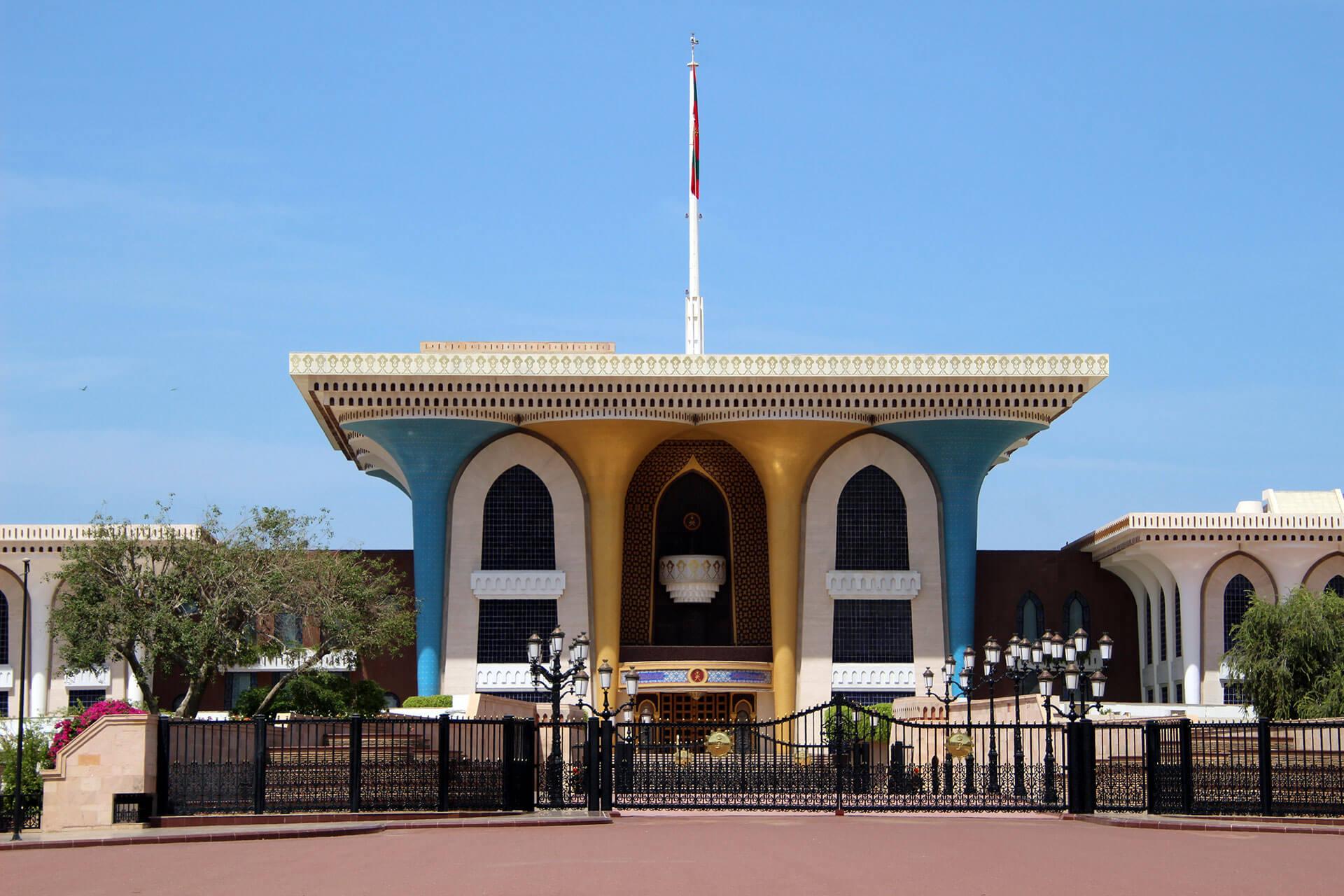 Qasr Al-Alam