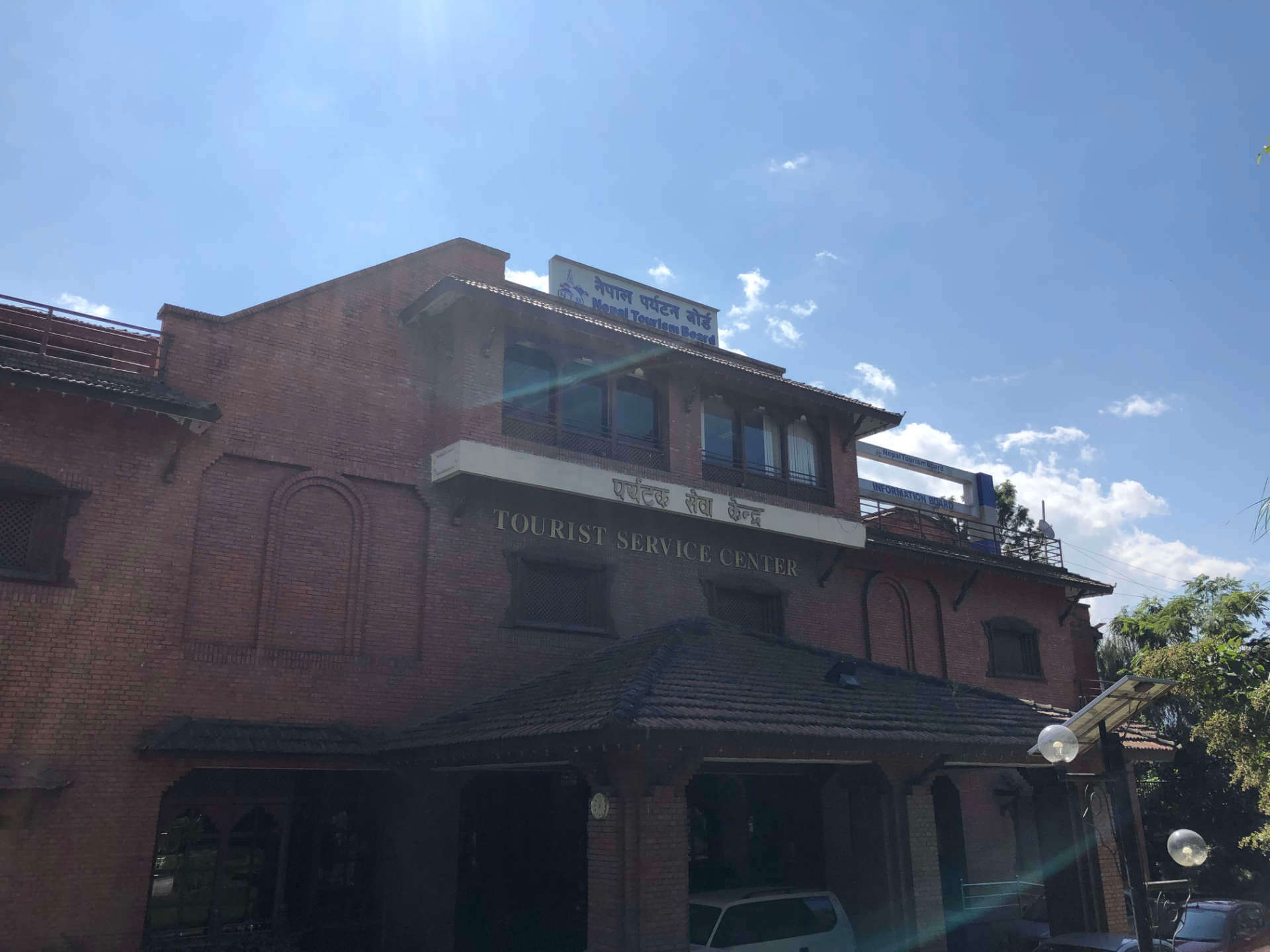 Nepal_Kathmandu_Tourist_Service_Center