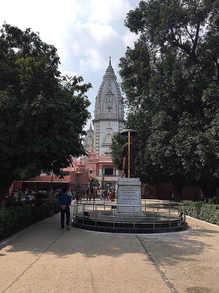 Kashi Vishwanath Temple, BHU