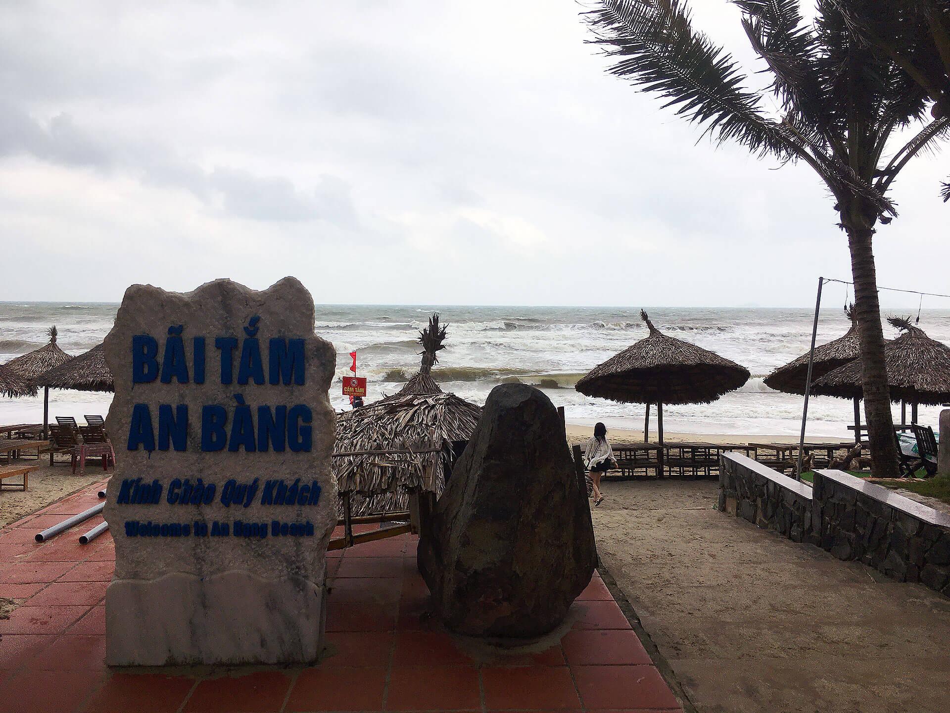 Der An Bang Strand in Hoi An