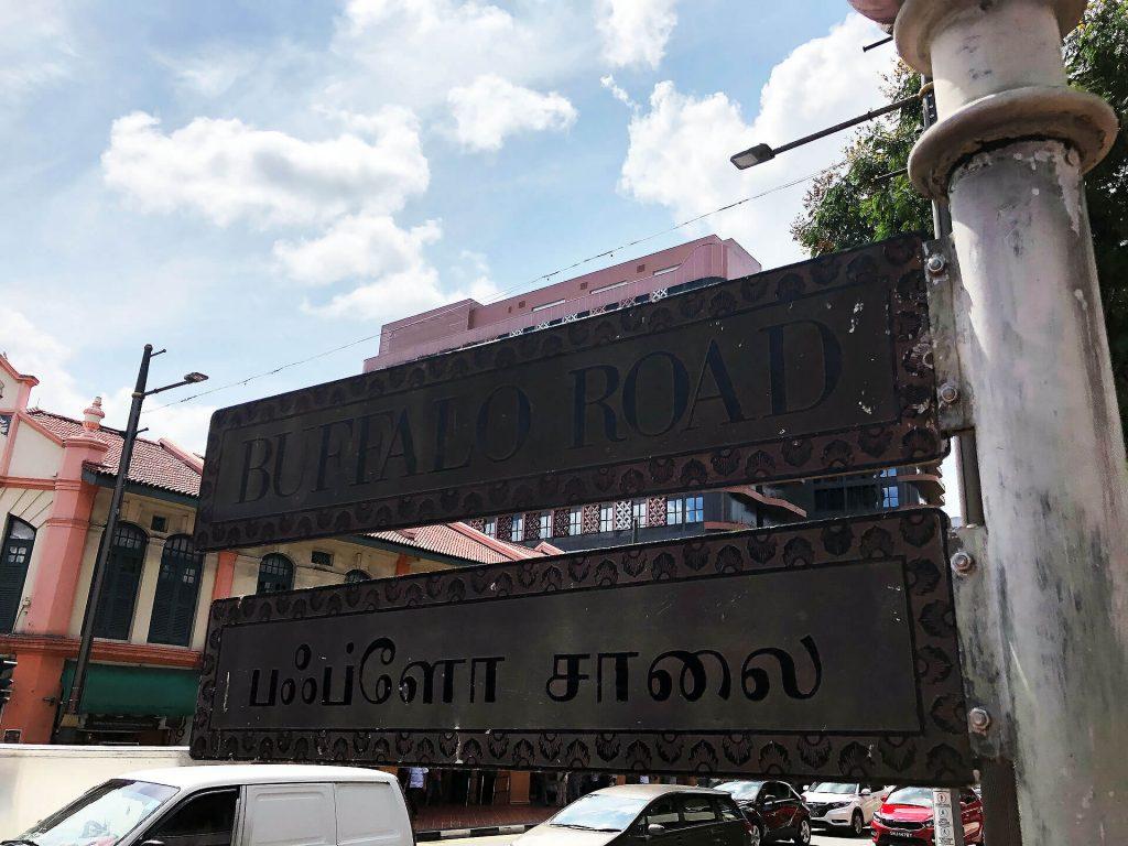Straßenschild in Little India