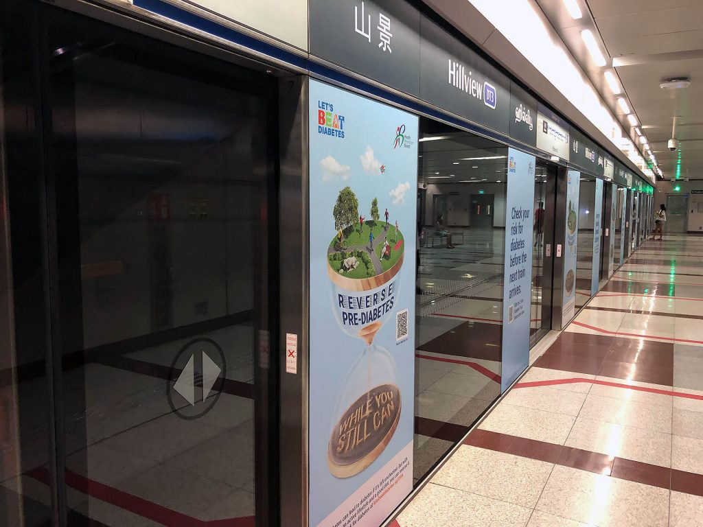 MRT Station in Singapur